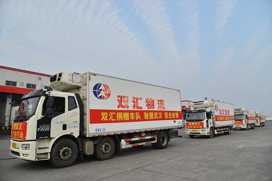 双汇通过漯河军分区向武汉火神山医院军队医务工作者定向捐赠生活物资