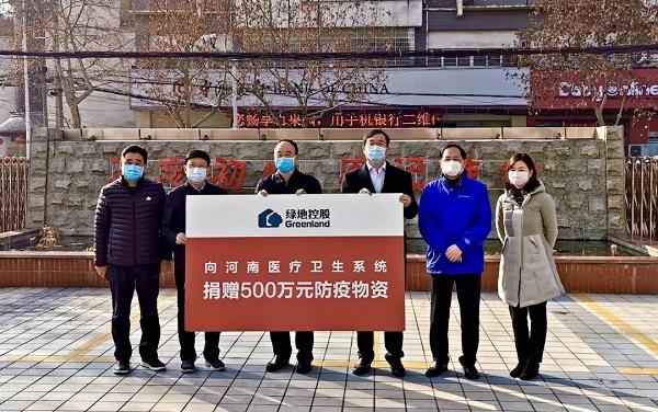 4万余件防疫物资运抵郑州,绿地集团为河南抗疫再助力!