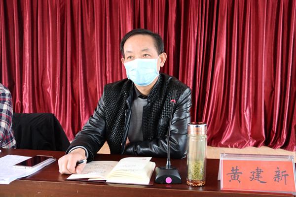 图三:县教体局党组书记、局长黄建新作总结讲话.JPG