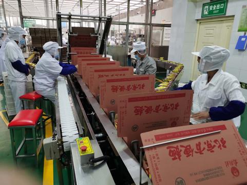 河南南街村(集团)有限公司强力战疫保障市场供应