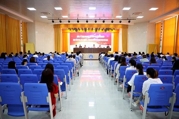 图一:潢川县教育系统举行心理健康教育动员暨心理教师岗前培训会.JPG
