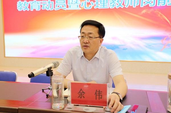 图三:教体局副主任科员余伟出席会议并作动员讲话.JPG