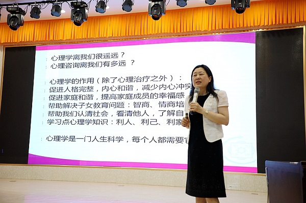 图七:心理教育专家司凌丽老师受邀授课.JPG