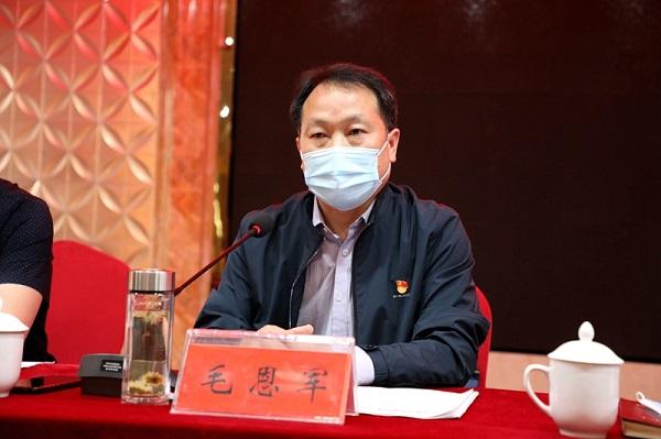 图四:县纪委监委派驻十三组组长毛恩军讲话.JPG