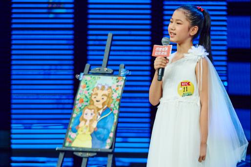 河南肯德基第五届暑期绘本故事大赛新闻稿570.png