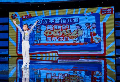 河南肯德基第五届暑期绘本故事大赛新闻稿572.png